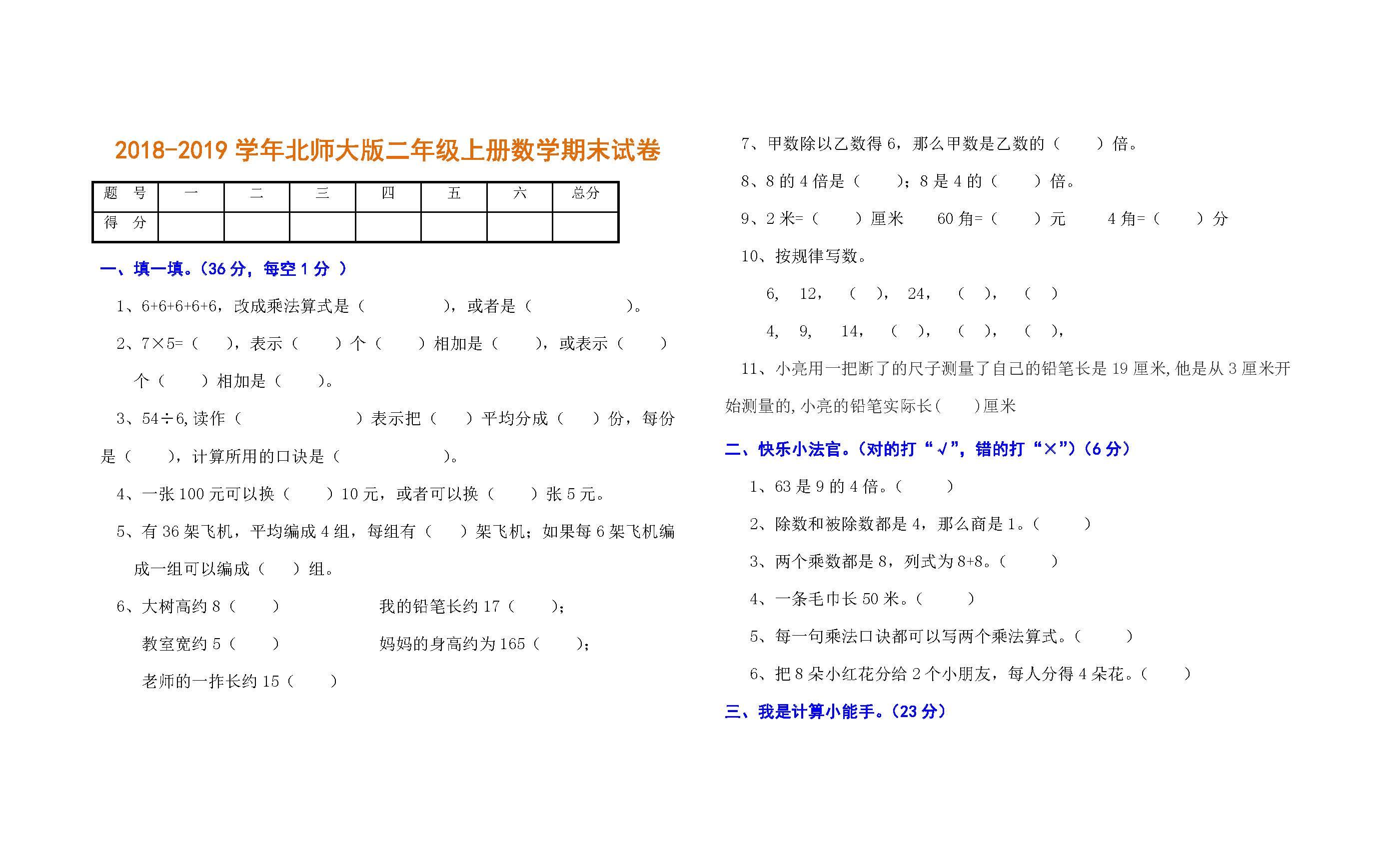 1_页面_1.jpg