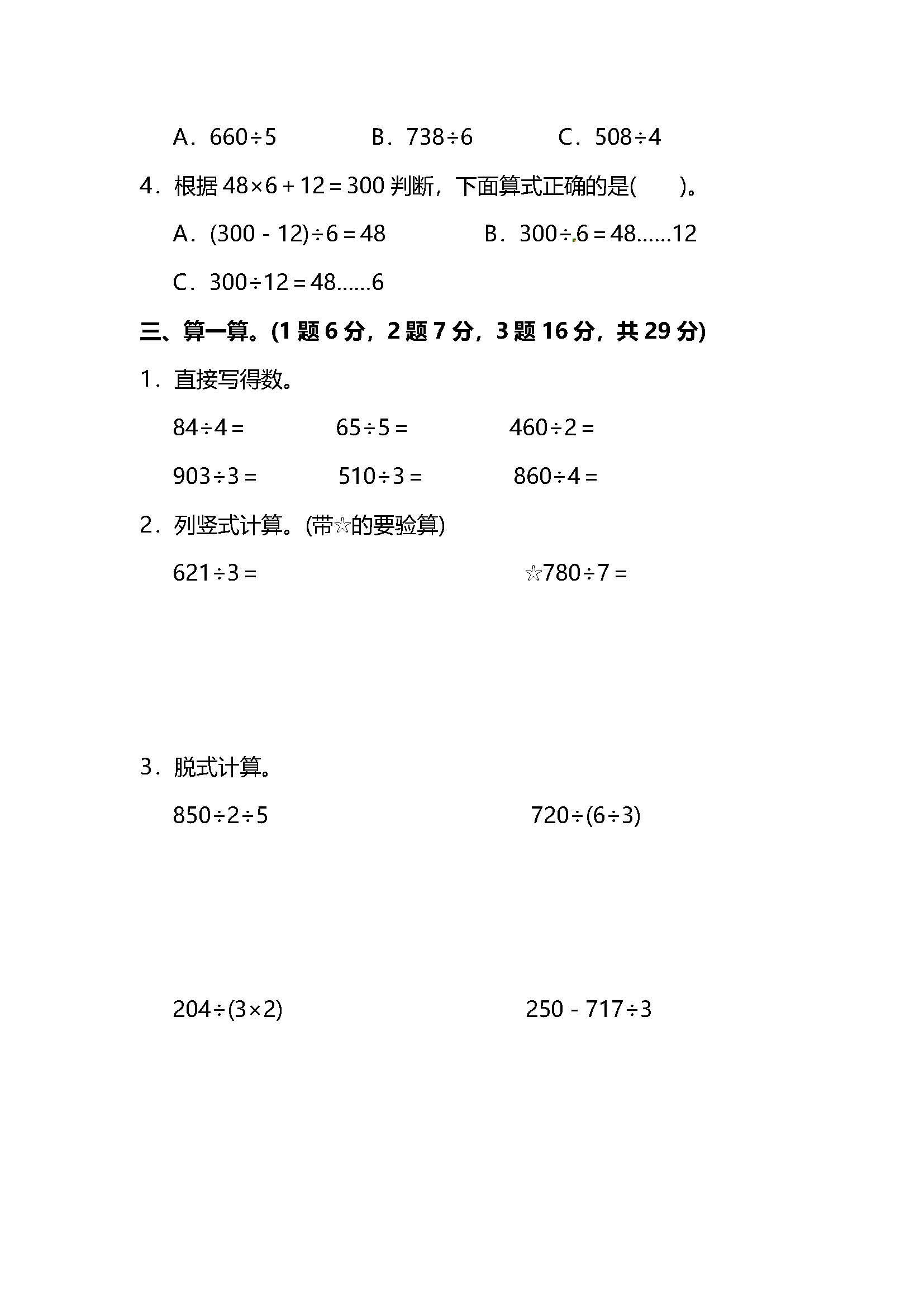 3_页面_2.jpg