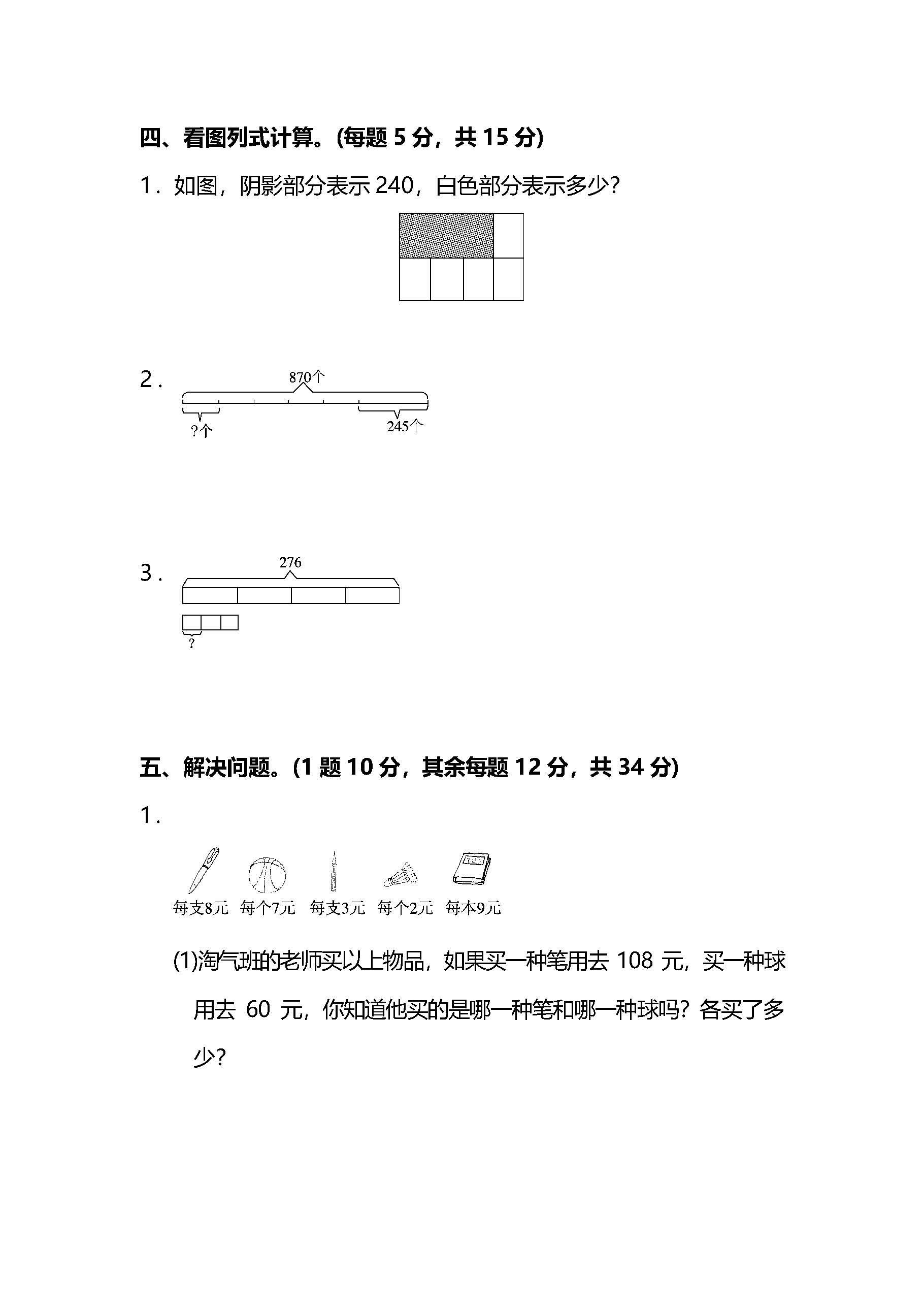 3_页面_3.jpg