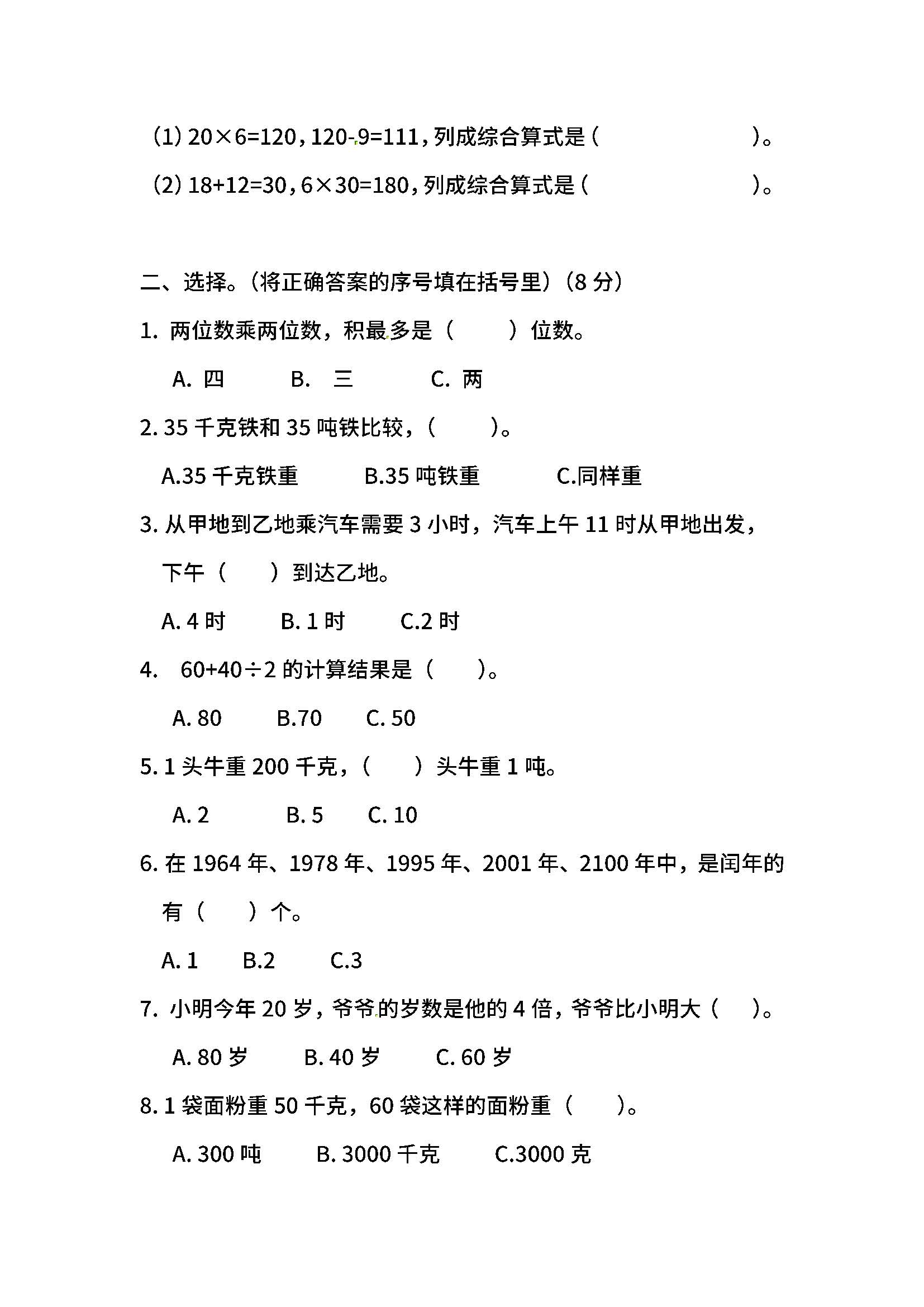 1_页面_2.jpg