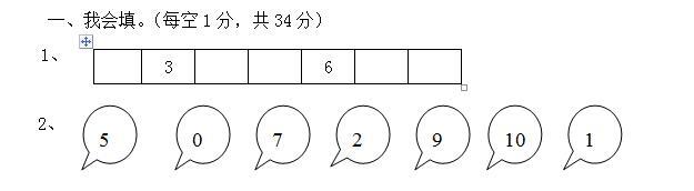 QQ截图20201124093501.jpg